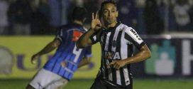 Atlético enfrenta URT pelo 3ª ano seguido no mata-mata do Estadual