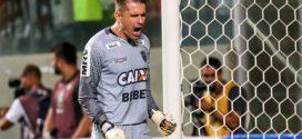 Definido adversário do Galo e próximos confrontos da 4ª fase da Copa do Brasil