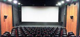 Cine Humberto Mauro celebra 40 anos como referência em filmes clássicos e independentes
