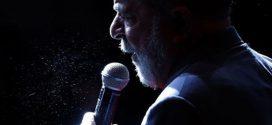 Suspenso depoimento de Lula em ação da Operação Zelotes