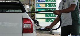 Petrobras reduz preço da gasolina em 0,59% nas refinarias