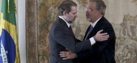 Raul Jungmann e Dias Toffoli anunciam sistema para unificar processos de presos