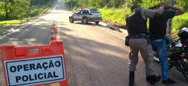 PM reforça o efetivo e realizará operações para garantir a segurança em Pará de Minas durante o feriado prolongado